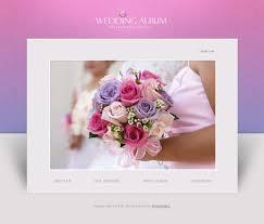 best wedding album website website template 20281 wedding album page custom website template