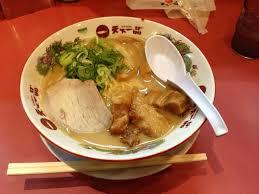 馗rire une recette de cuisine les 13 meilleures images du tableau 高槻ラーメンマップ sur