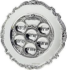 buy seder plate spode judaica seder plate kitchen dining