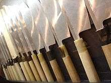 types of japanese kitchen knives japanese cutlery