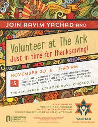 volunteer with rayim yachad at the ark chicago