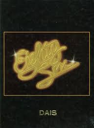 mather high school yearbooks 1986 mather high school yearbook online chicago il classmates