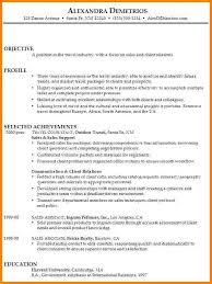 sle of resume letter for 28 images resume cover letter 13 sles