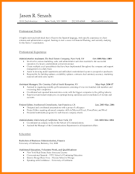 9 word resume job apply form