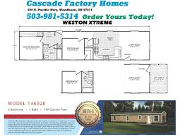 weston xtreme floor plan