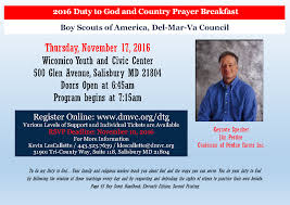 Eagle Scout Invitation Cards Lower Shore Duty To God And Country Prayer Breakfast