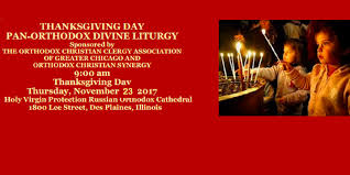 thanksgiving day pan orthodox liturgy holy taxiarhai and