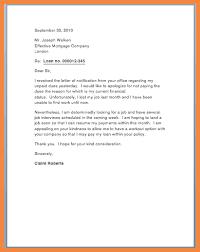 hardship letter sample good resume examples