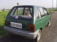 Maruti Suzuki Maruti 800