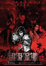 Seeking Trailer Song The Bodyguard Yue Song Shi Yanneng Explosive Kung Fu