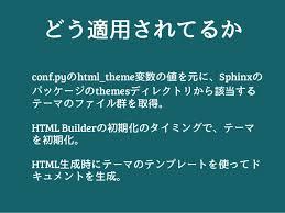 html themes sphinx sphinx html theme hacks