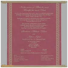 indian wedding invitation card wedding invitation beautiful indian wedding invitation cards