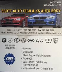 lexus body repair san diego ks auto body shop body shops 1826 s hoover st pico union los