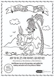 coloring page parshat balak click on picture to print challah