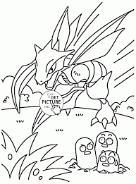 pokemon scyther and dugtrio coloring pages for kids pokemon