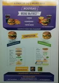 siege mcdo mcdo fr menu mc les burgers