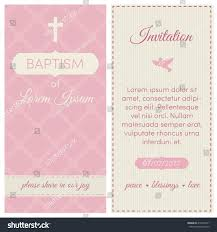 baptism template baptism invitation template pink cream colors stock vector