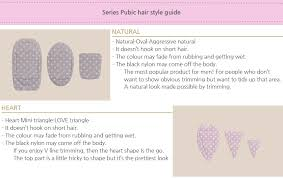 pubic hair style pics ravia patrich pubic hair style guide 1pc 4 types to choose