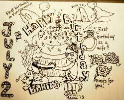 Doodle Birthday Card New York à La Keiko Just Doodles Two Birthdays In July