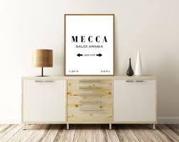 Mecca On Map Mecca Print Mecca Saudi Arabia Mecca Poster Mecca Map