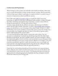 creative essay writing samples
