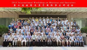 the bulletin of the international linear algebra society serving