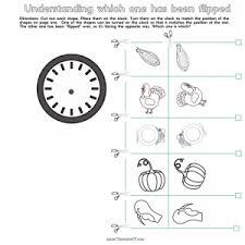 thanksgiving visual perception worksheet rotation skills