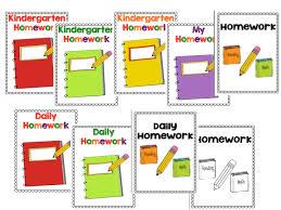 time 4 kindergarten kindergarten homework folders and binders