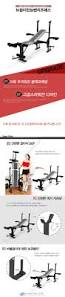 f13 korea gym weight lifting bench press chair bicep trainning