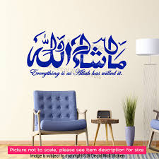 Wall Art Stickers by Mashaallah Stickers With English Translation U2013 Jr Decal Wall Stickers