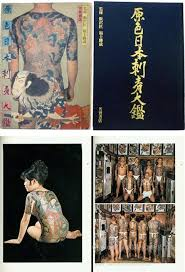 needles and sins tattoo blog japanese tattooing in print