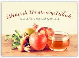 30 happy rosh hashana new year wishes images wall4k