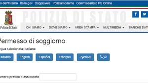 ufficio immigrazione bologna permesso di soggiorno controllo e ritiro permesso di soggiorno portale immigrazione
