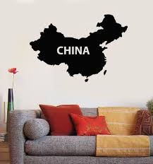 online get cheap asian wall murals aliexpress com alibaba group wall decal chinese style vinyl sticker mural china map asian decor living room decor bedroom house