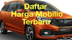 mobil honda mobilio harga honda mobilio terbaru 2017 youtube