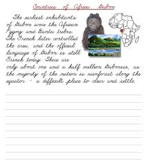 cursive paragraph worksheets free worksheets library download