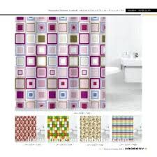 Home Goods Shower Curtain Hospital Style Curtains Privacy Screen Tracks And Curtains