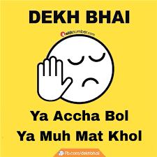 Memes Trolls - best dekh bhai memes and top dekh bhai trolls by ekknumber com