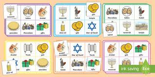 hanukkah bingo hanukkah bingo hanukkah judaism celebration light the