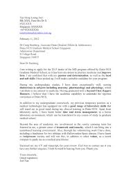 cover letters for business analyst positions cheap application