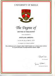 Svetlana Amirova     s selected publications Computer Science   University of Exeter