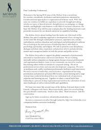 mcgill cover letter guide