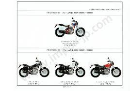 motorcycle parts honda ftr ftr 223d mc34 100 110 111 115 120