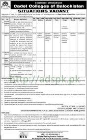 nts jobs cadet colleges of balochistan jobs 2017 written test mcqs