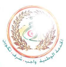 bureau du service national tlemcen inauguration d un bureau de recrutement du service national