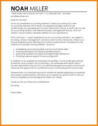 finance assistant cover letter assistant finance manager cover