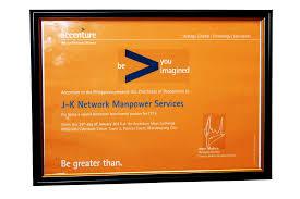 international network services philippines j k network manpower services