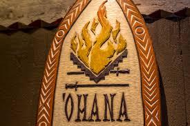ohana breakfast review at disney u0027s polynesian village resort u2013 easywdw