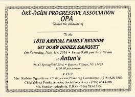 Reunion Invitation Card Opa òkè ògùn Progressive Association