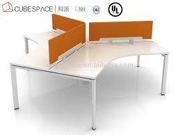 120 degree office workstation 120 degree office workstation